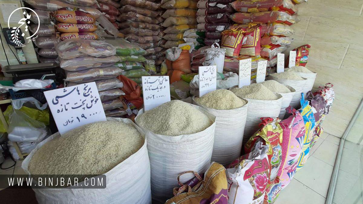 چطوری و از کجا برنج بخریم؟